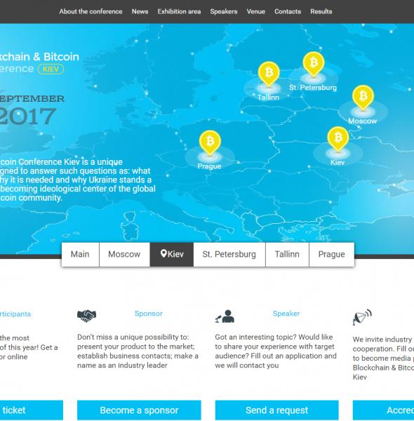 Blockchain & Bitcoin Conference Kiev 2017